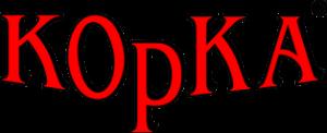 """Firma Konfekcyjna """"Kopka"""" - Bluzki damskie - Producent"""
